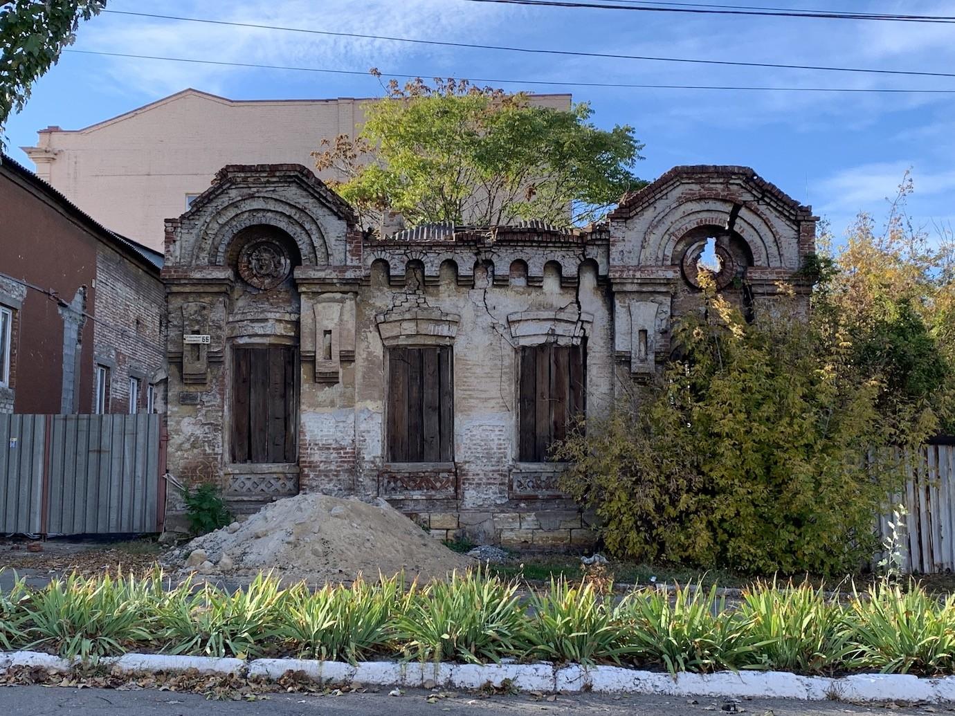 фотография старого здания