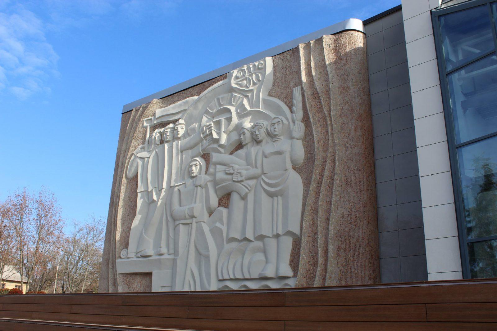 фотография мозаики на здании ЦНАПА